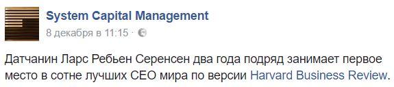 Подавляющее большинство граждан верят, что Украина станет богатой и процветающей страной, - опрос - Цензор.НЕТ 1786
